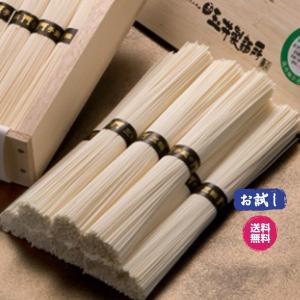 玉井製麺所 素麺ほんまもんの手延べ三輪そうめん50g×5束玉井製麺所の原材料は小麦粉、食塩、食用植物油のみの無添加自然食品。厳選した素材を使い素材|giftmiwa