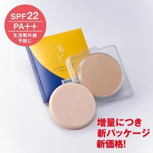 ゆの里月のしずくミネラルパウダー 詰め替え用 11gパウダーファンデーション SPF22 PA++ 素肌感覚の 美肌 に早変わり コスメ|giftmiwa