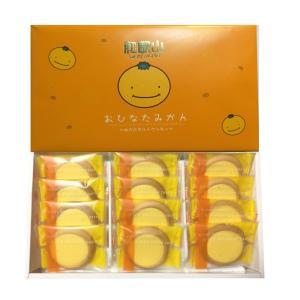和歌山 おひなたみかん タルトクッキー|giftmiwa