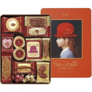 赤い帽子 オレンジ 16414 | 香典返し 法事引き出物 ギフト 贈り物 贈答品 内祝い 結婚祝い 出産祝い 御祝|giftnomori