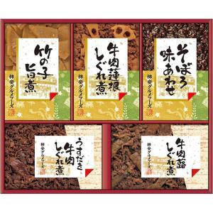 柿安グルメフーズ 老舗のしぐれ煮詰合せ<FR30>|giftnomori