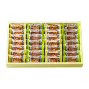 上野風月堂 プロフェドール FFL-24 | お菓子 洋菓子 焼菓子 クッキー 個包装 詰合せ ギフト 贈り物 贈答品 香典返し 法事引き出物 内祝い 出産祝い 御祝|giftnomori