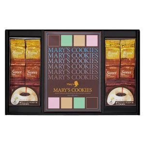 香典返し 法事引き出物 メリー クッキー UCC ドリップコーヒー ギフトセット コーヒー&クッキー|giftnomori
