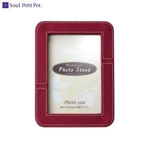 Soul PetitPot ソウル プチポット ミニ骨壷 手元供養 メモリアルフォトスタンド ワインレッド|giftnomori