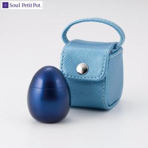 Soul PetitPot ソウル プチポット ミニ骨壷 手元供養 携帯用骨壺 POPO ポポ ディープブルー|giftnomori