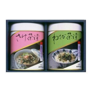 白子のり お茶漬け ギフト フリーズドライ 香典返し 法事引き出物 OC-10|giftnomori