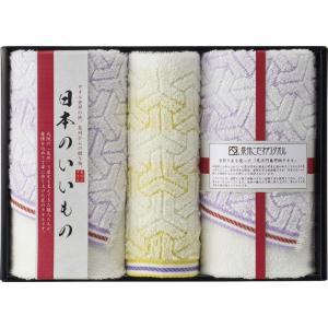 泉州こだわりタオル フェイスタオル2P&ウォッシュタオル  SS2502 日本のいいもの(B5100-085)|giftnomura