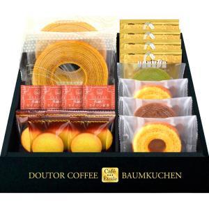 Cafe Etoile ドトールコーヒー&バウムクーヘンセット  HRDB-30 (B6107-580)|giftnomura