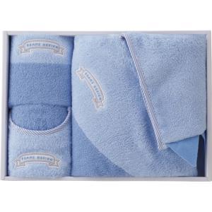 BEAMS DESIGN ベビーギフトセット ブルー 51-8179700B ベビーバイカラー(C1095-056)|giftnomura
