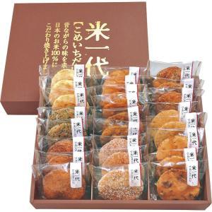 丸彦製菓 米一代  2212(1100) (C1238-026)|giftnomura