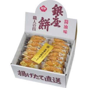 銀座花のれん 銀座餅  005598 (C1238-047)|giftnomura