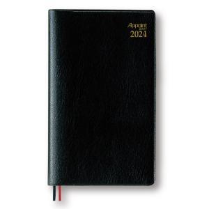 ダイゴー 2022年1月始まり E1020  月曜日始まり アポイントダイアリー 手帳ブラック 1週間+横罫|giftnomura