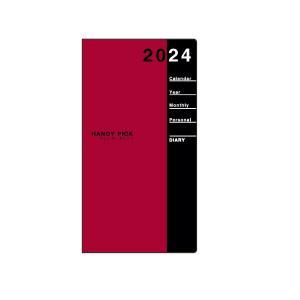 ダイゴー 2022年1月始まり ハンディピック Handy pick スモールサイズ 1ヶ月ブロック 薄型 エンジ E1085|giftnomura