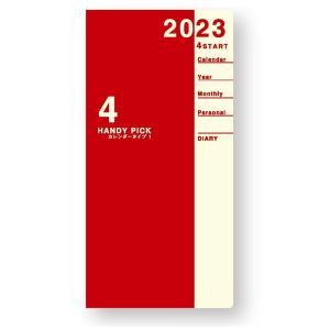 ダイゴー 2020年4月始まり ハンディピック Hand pick E1193 1ヶ月ブロック 薄型 手帳サイズ レッド|giftnomura