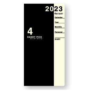 ダイゴー 2021年4月始まり ハンディピック Hand pick E1197 1ヶ月ブロック 薄型 手帳サイズ ブラック|giftnomura