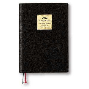 ダイゴー 2022年1月始まり E1302  月曜日始まり アポイントダイアリー 手帳ブラック 1ヶ月横罫|giftnomura