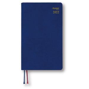 ダイゴー 2021年9月始まり Appoint S 1週間+横罫 手帳サイズ ネイビー E1745|giftnomura