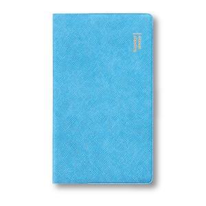 ダイゴー 2021年9月始まり ダイアリー 薄型 1ヶ月ブロック 手帳サイズ ブルー E2285|giftnomura