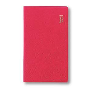 ダイゴー 2021年9月始まり ダイアリー 薄型 1ヶ月ブロック 手帳サイズ レッド E2287|giftnomura