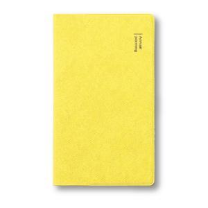 ダイゴー 2021年9月始まり ダイアリー 薄型 1ヶ月ブロック 手帳サイズ イエロー E2288|giftnomura