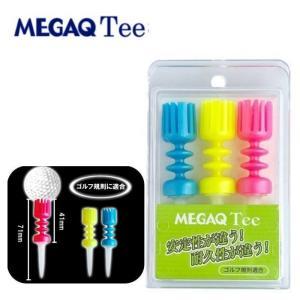 メガックティー ゴルフティー ロング 3本セット【カラー】|giftnomura