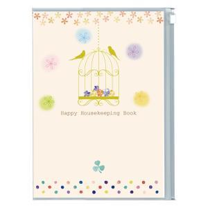 ダイゴー 家計簿付手帳 うれしい家計簿 A5 イエロー|giftnomura