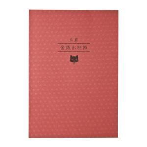 ダイゴー 太罫金銭出納帳 A5 レッド J1351|giftnomura