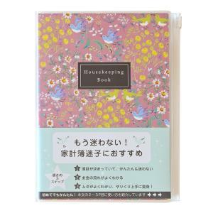 花柄 家計簿 もう迷わない!家計簿迷子におすすめの花柄家計簿です。   製品仕様 ページ数  208...
