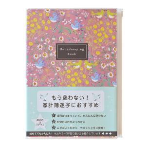 ダイゴー 花柄 家計簿 B5ピンク J2103|giftnomura