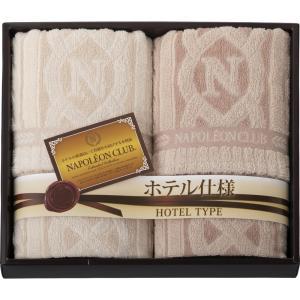 ナポレオンクラブ ホテル仕様フェイスタオル2P  NAP5515 (L4036-028)|giftnomura