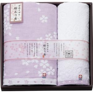 今治製タオル バスタオル&ウォッシュタオル パープル IS7630 桜おり布(L4055-078)|giftnomura
