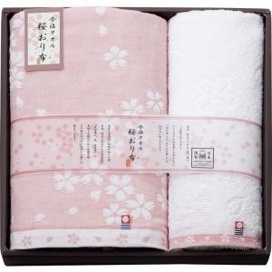 今治製タオル バスタオル&ウォッシュタオル ピンク IS7630 桜おり布(L4055-085)|giftnomura