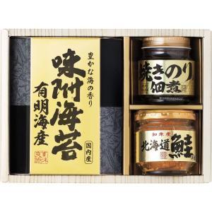美味之誉 詰合せ  2650-15 (L4111-014)|giftnomura