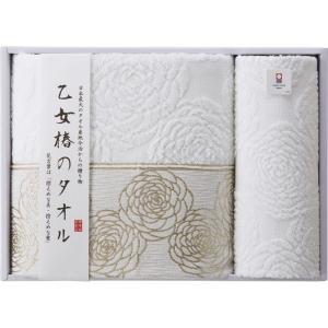 今治タオル バスタオル&ウォッシュタオル  IM3520 乙女椿のタオル(L4184-047)|giftnomura