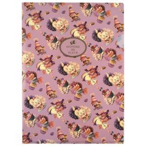 ●ダイゴー N1541  おとなのディズニー雑貨 おしゃれキャット マリー クリアファイル A4 ピレアグラウカ【SALE】|giftnomura