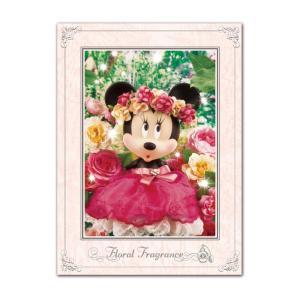 ダイゴー N7071  sisa ミニーパフュームコレクション フローラル N7071|giftnomura