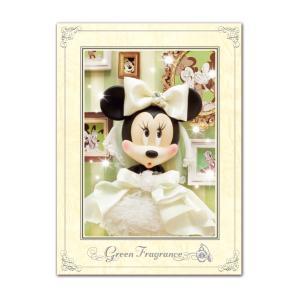 ダイゴー N7073  sisa ミニーパフュームコレクション グリーン N7073|giftnomura