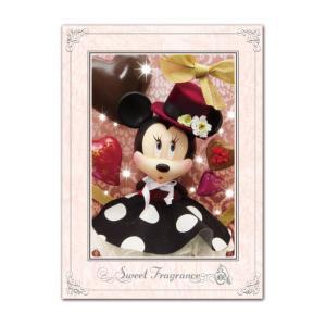 ダイゴー N7074  sisa ミニーパフュームコレクション スウィート N7074|giftnomura