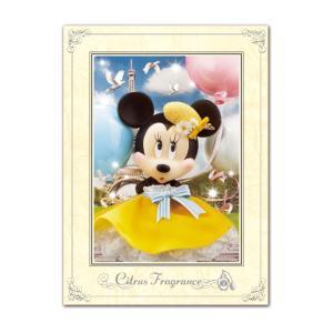 ダイゴー N7076  sisa ミニーパフュームコレクション シトラス N7076|giftnomura