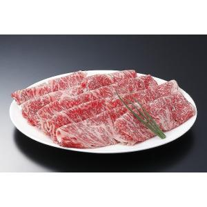 関村牧場・漢方和牛 ロースしゃぶしゃぶ RR-100 giftnomura