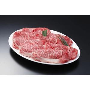 関村牧場・漢方和牛 カタロース すき焼き RK-61|giftnomura