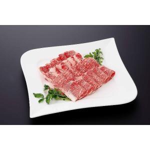 関村牧場・漢方和牛 カタロース 焼肉 RK-62|giftnomura