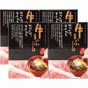 漢方和牛 牛まぶしセット BG-60|giftnomura