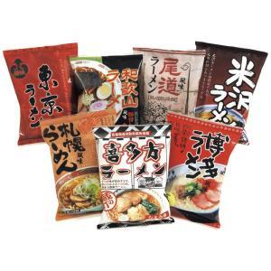 全日本味くらべ7食セット TE0032 北は北海道、南は九州までの全国ラーメン味めぐり。個性たっぷり...