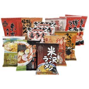 全日本味クラベラーメン12食セット TE0034 北は北海道、南は九州までの全国ラーメン味めぐり。個...