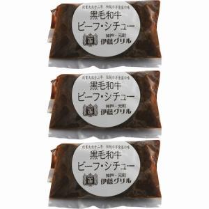 神戸元町伊藤グリル 黒毛和牛ビーフシチュー 8033015|giftnomura