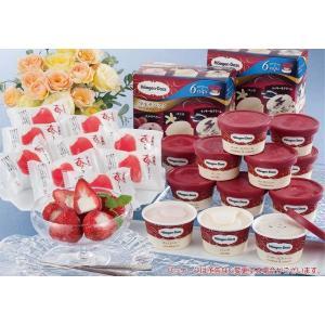 ハーゲンダッツ&苺アイス A-HDR 甘酸っぱい苺の中に練乳入りアイスを詰め込んだ苺アイスとハーゲン...