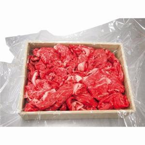 「京都モリタ屋」 国産黒毛和牛切落とし 黒毛和牛切り落し|giftnomura