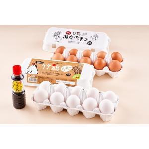 竹鶏たまご20玉&たまごかけご飯醤油★