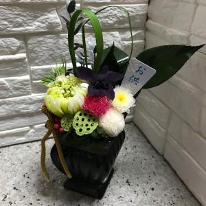プリザーブドフラワー お供え仏花(縦型) T-002|giftnomura